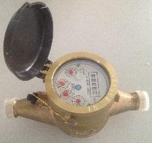 Lead Free Water Meter